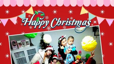크리스마스 홈파티