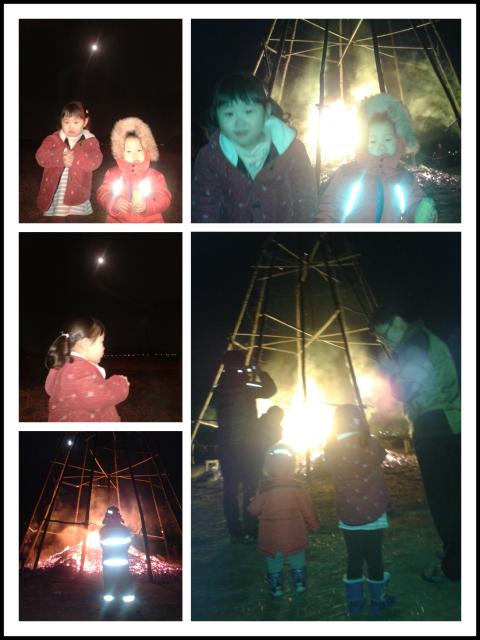 꼬마들의 소원빌기&달집태우기