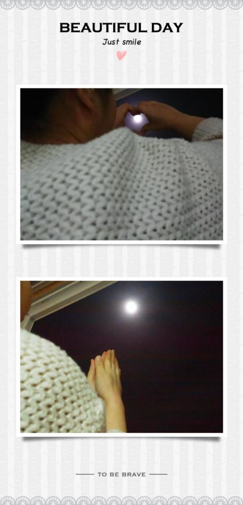 보름달이 내 손안에 쏘옥^^